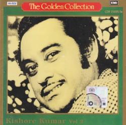 Kishore Kumar - JEEVAN SE BHARI TERI ANKHEN
